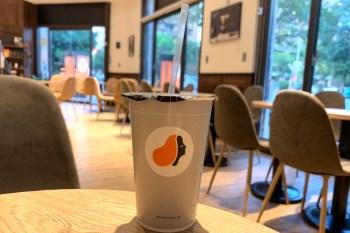 路易莎咖啡︳菜單多元!咖啡輕食便宜,小資族辦公的好好選擇