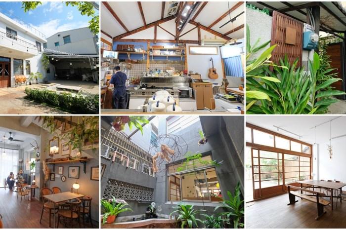 【嘉義老屋餐廳懶人包】老宅控一定要知道的8間嘉義老宅咖啡廳、美食