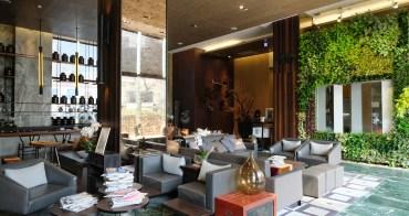 承億文旅桃城茶樣子︳揉合茶文化的嘉義設計旅店,適合情侶住宿