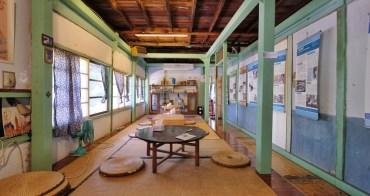 玉山旅社咖啡︳醞釀70年嘉義老屋咖啡廳x背包客棧,重返1966年喝咖啡