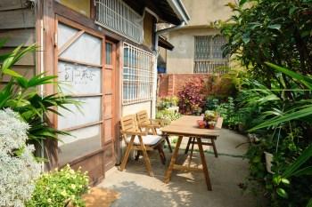 雪後煎茶1994︱超低調嘉義甜點店!進駐80年日式老屋的精緻甜點(預約制)