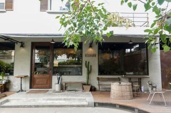 後院 houyuan︱30年老房改造的虎尾咖啡x酒吧,愜意的秘密基地