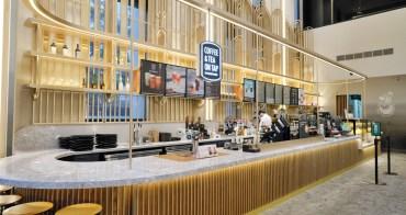 星巴克台北時代寓所門市︱時代寓所早餐時段房客獨享!第一間進駐飯店的星巴克