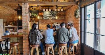 日月作物老欉紅玉專門店︱在紅磚土角厝品好茶,南投咖啡廳推薦(菜單)