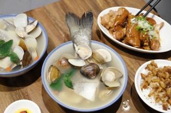 超人鱸魚湯︳開業24年新店魚湯搬家了!鱸魚湯和柴燒麥芽豬腳必點