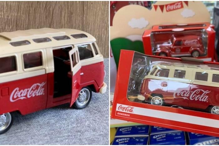 全家限定【可口可樂麵包車x老爺車】全台限量加價購,可口可樂控必蒐藏!