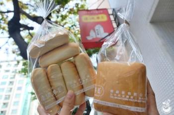 康纖麥E︱蘋果麵包超人氣!樸實好吃價格親民!