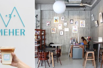 MEHER CAFE︱咖啡結合插畫的台中咖啡廳,甜甜圈鬆餅超討喜