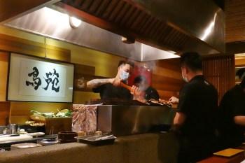 鳥苑地雞燒︳最強的台中串燒居酒屋,菜單以雞肉串燒為主,沒訂位吃不到!