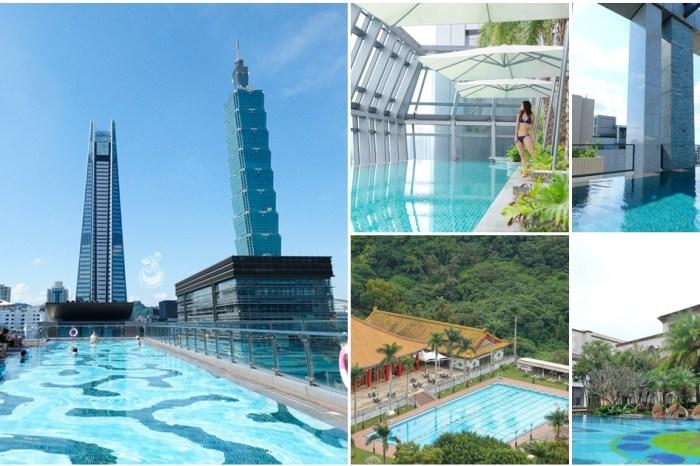 台北無邊際泳池