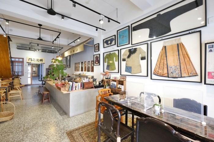 同安樂一店︱傳承老台北味道的大稻埕美食,二店提供清幽飲茶空間