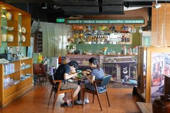 1981Cafe︱一秒來到越南!洋溢越南風情的中壢火車站美食