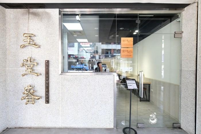 玉堂春魯肉飯︳乾淨的台中魯肉飯,連兩年得獎,北平烤鴨旁