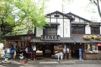 【日本東京】鬼太郎茶屋 // 來調布市找鬼太郎喝下午茶,探訪鬼太郎之妻取景地深大寺