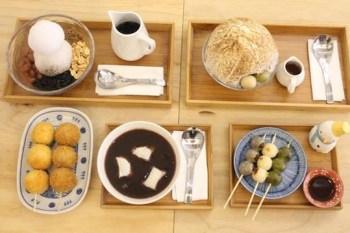 【台中。甜點】波屋 BORU BORU //  主打烤糰子DIY和卡哇伊的雪人刨冰