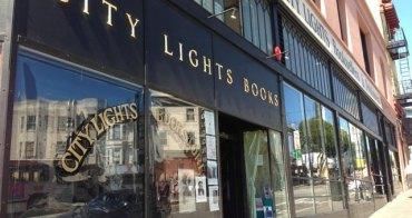 【舊金山】City Light book store 城市之光書店