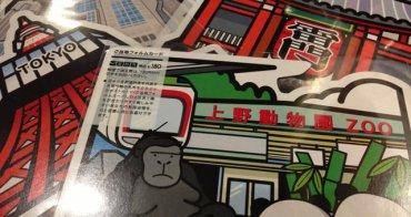 【日本特色明信片】TOKYO東京 (1~4彈)