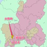 岐阜県大野町は本当にお金持ちなのか?大野町についてちょっとだけ掘り下げて調べてみた。