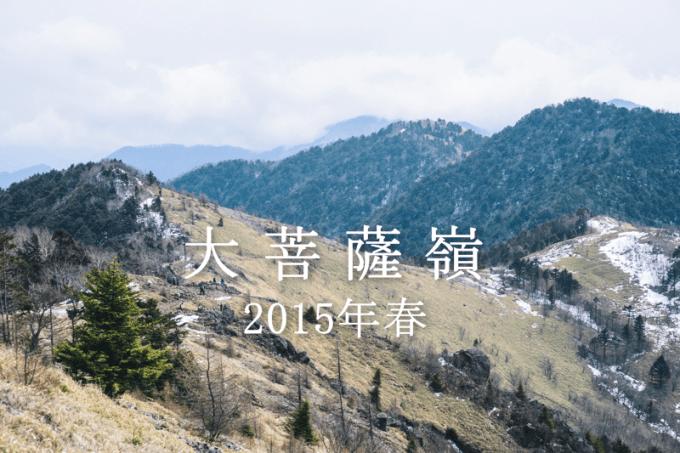2015-12-12_15h20_19