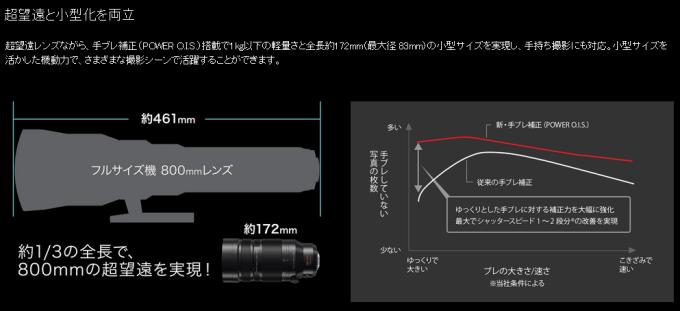 2016-04-08_13h02_37