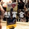 大相撲の懸賞金は一本いくら?金額を調べてみました。