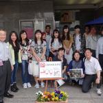 国際ロータリー第2800地区山形米山学友会第8回総会及び温泉懇親会を開催しました