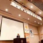 国際ロータリー2800地区 2018-2019年度 米山奨学・学友セミナー