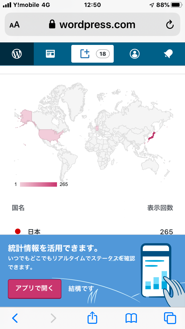 ついに臺灣から日本には恨みがあるらしい。 – 山口節生政治 ...