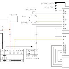 2005 Mercury Outboard Ignition Switch Wiring Diagram Arduino Lcd Screen Tw200 Yamaha ~ Elsavadorla