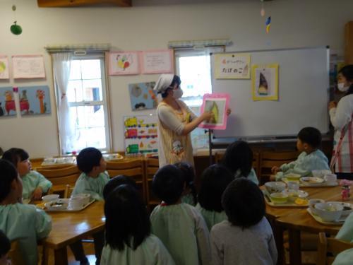 〇食彩の日〇【愛隣幼児学園】