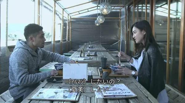 f:id:karuhaito:20160223010127j:plain