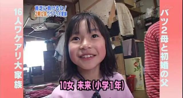 f:id:karuhaito:20160901223154j:plain