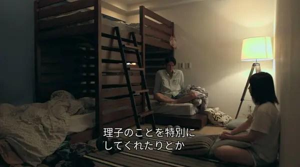 f:id:karuhaito:20161010223736j:plain