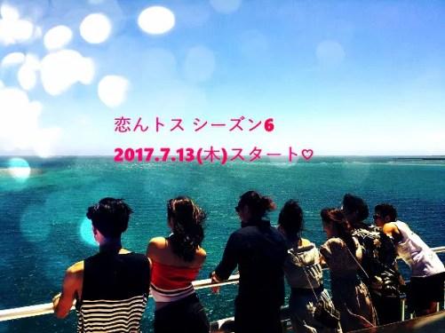 f:id:karuhaito:20170619201210j:plain