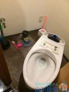大阪府大阪市浪速区 トイレつまり修理