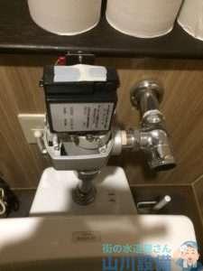大阪府大阪市西区 トイレつまり修理