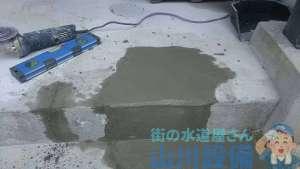 奈良県生駒市  漏水調査  水道修理