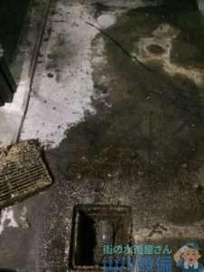 奈良県天理市  屋外排水溝排水管詰まり修理