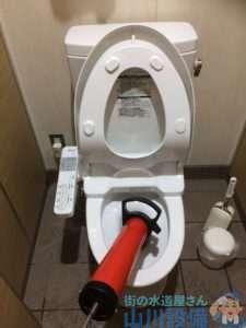 大阪府大阪市住吉区  トイレ排水つまり修理