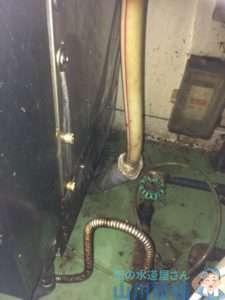 兵庫県伊丹市  食洗機下の排水つまり修理