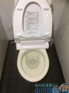 大阪府箕面市 トイレ水漏れ修理