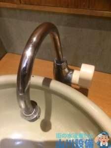 大阪府大阪市中央区  蛇口水漏れ修理