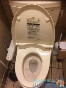 大阪府大阪市平野区  トイレつまり修理