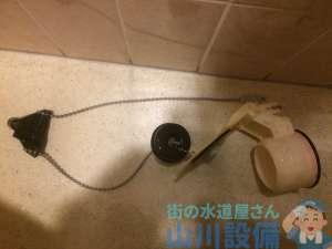 大阪府大阪市中央区  トイレ故障修理