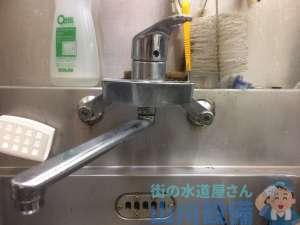 兵庫県神戸市西区  蛇口故障修理