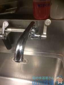大阪府高槻市  蛇口水漏れ修理