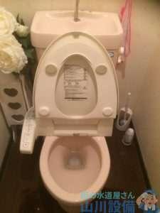 大阪府豊中市 トイレつまり修理