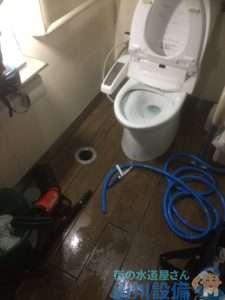 和歌山県岩出市  トイレつまり修理