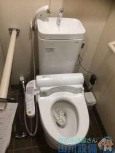 和歌山県和歌山市  トイレ水漏れ修理