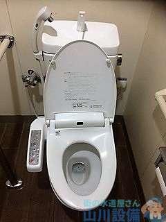 大阪府大阪市住之江区  トイレ排水つまり修理  高圧洗浄機